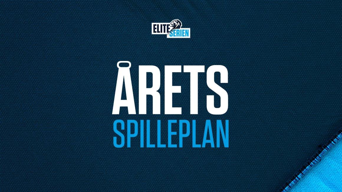 Slik spilles Eliteserien 2021